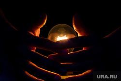 Клипарты 2018. Сургут, руки, тепло, электроэнергия, свет, коммунальные услуги, жкх, электричество, электрификация, лапочка