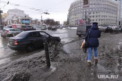 Грязь в городе. Челябинск., грязь