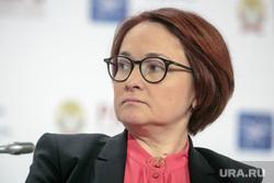 Гайдаровский форум-2018. Второй день. Москва, набиуллина эльвира