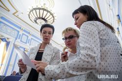 Заседание городской Думы. Пермь, горбунова ирина, гаджиева людмила
