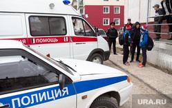 Захват заложников. Нижневартовск., полиция, школьники, скорая помощь, спецслужбы