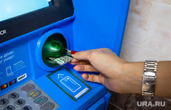 Банкомат банка Открытие. Сургут, банкомат, банковские операции
