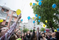 Официальный сайт президента Украины, украина, воздушные шарики