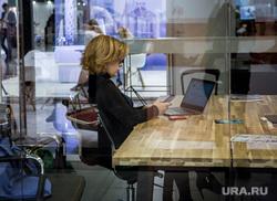 Forum 100+. Екатеринбург, работа в офисе