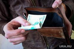 Клипарт деньги. Москва, кошелек, деньги, пачка денег, тысячная купюра