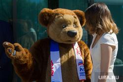 Конференция свердловского отделения ЕР. Екатеринбург, ростовая кукла, символика, маскоты, политическая агитация, медведь ер, партия единая россия