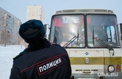 Профилактическое мероприятие «Автобус» Дорожные полицейские проверяют соответствие технического состояния. Курган, пазик, полиция, автобус, паз, маршрутка, маршрутное такси, проверка документов