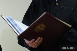 Суд над супругами Филимоновыми. Челябинск, приговор, судья