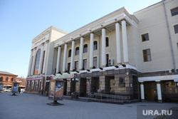 Здание Тюменской филармонии. Тюмень, тюменская филармония