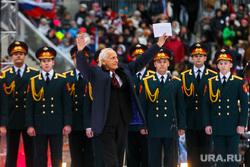 Концерт в Лужниках в День народного единства. Москва, лановой василий