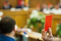 Заседание Екатеринбургской городской Думы. Екатеринбург, мандат, дума, заседание, голосование
