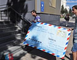 День зависимости Украины отметили в Донецке, день зависимости украины, письмо порошенко