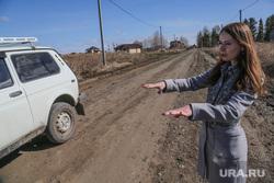 Житель села Гусево построивший дорогу. Тюмень. с. Гусево, решетникова марина