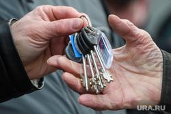 Виды Новоуральска, Свердловская область, вручение ключей, новостройка, квартира, новоселье, подарок, передача ключа