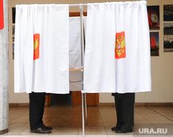 Мякуш. Челябинск, кабинки для голосования