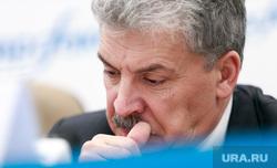 Пресс-конференция с участием Геннадия Зюганова и Павла Грудинина. Москва, усы, грудинин павел