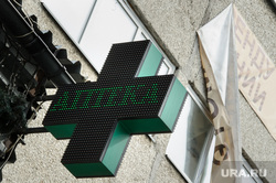 Пресс-конференция по процессу разорения ГУП СО Фармация. Екатеринбург, аптека, продажа лекарств