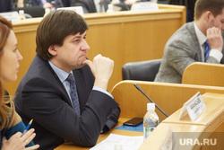 Заседание комитета городской по экономической политике и жкх. Тюмень, афанасьев максим