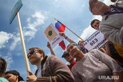 Митинг сторонников Навального 12 июня. Тюмень, митинг