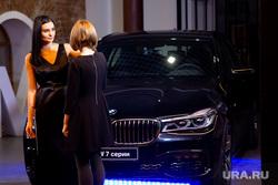 Премия «ТОП 50. Самые знаменитые люди Екатеринбурга» часть, bmw, автомобиль, бмв