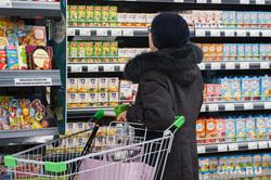 Открытие супермаркета «Перекресток». Екатеринбург, покупатель, продуктовый магазин, супермаркет, покупка