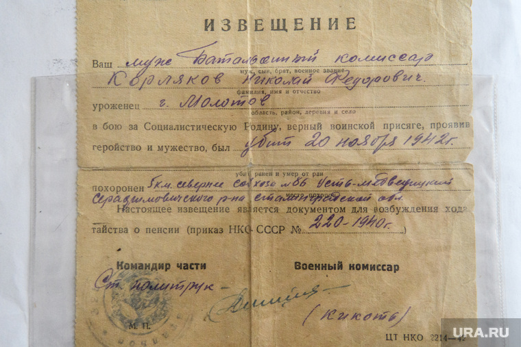 Встреча с Музой Виноградовой. Екатеринбург
