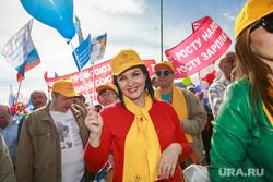 Первомайская демонстрация профсоюзов на Красной площади. Москва, профсоюзы, первомай, демонстранты, лозунги, транспаранты, лакаты, плакаты