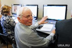 Курсы компьютерной грамотности среди пенсионеров. Челябинск, компьютерная грамотность, пенсионер
