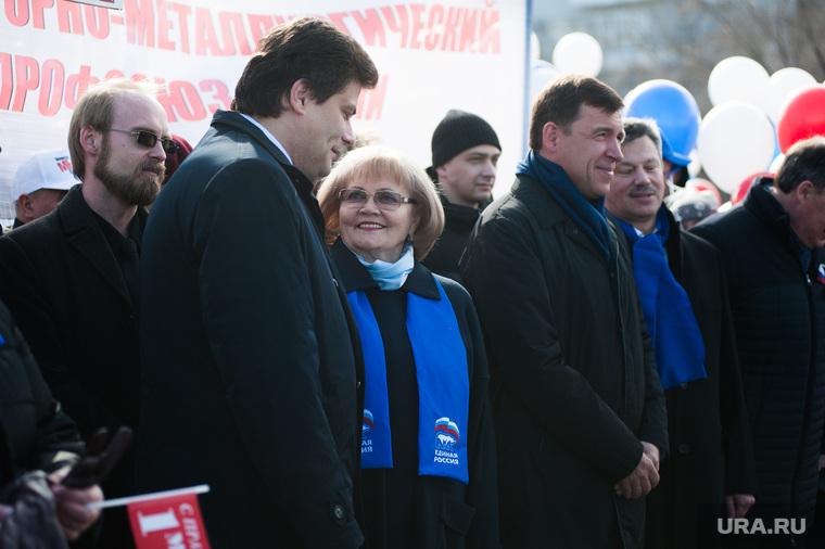 Традиционная первомайская демонстрация. Екатеринбург