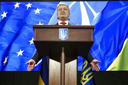 Украина. Петр Порошенко. Военные, порошенко петр, герб украины