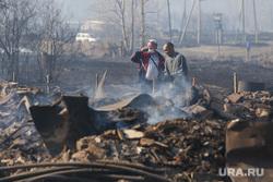 Лесные пожары. Курган, пепелище