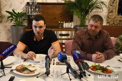 Пресс-конференция Дмитрия Ионина по стрельбе в Камышлове. Екатеринбург