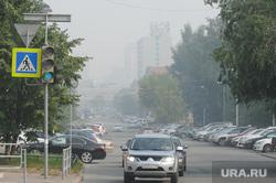 Смог над Челябинском, проезжая часть, смог, улица васенко