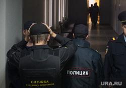 Суд над полицейскими ОВД Заречный в Ленинском районном суде. Екатеринбург, оцепление, конвой, полиция, суд