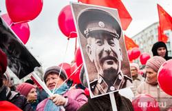 Традиционная первомайская демонстрация. Екатеринбург, портрет сталина, кпрф, демонстрация