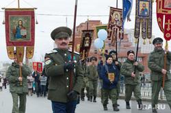 Пасхальный крестный ход. Екатеринбург, верующие, казаки, крестный ход, православие, хоругви