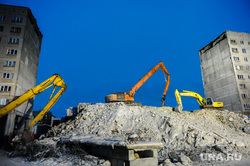 Магнитогорск. Дом со взрывом. Расследование. Челябинская область, демонтаж, проспект карла маркса 164, место обрушения, экскаватор, грейфер