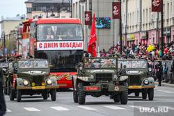 Парад Победы в Великой Отечественной войне. Тюмень, ветераны, парад победы, ретроавтомобили