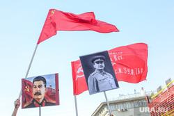 Бессмертный полк. Москва, портрет сталина, красное знамя