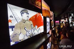85-летие со дня рождения Бориса Ельцина в одноименном Центре. Екатеринбург, сталин