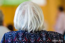 Пенсионеры. Челябинск, пенсионерка, старики, пенсионеры, седина