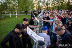Протест против строительства  храма святой Екатерины в сквере около драмтеатра. Екатеринбург, протест, храм святой екатерины, сквер на драме