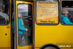 Виды города. Екатеринбург, автобус, общественный транспорт, давка, пассажиры