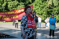 Митинг против пенсионной реформы и выступление театра в рамках фестиваля