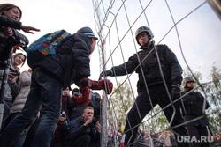 Протесты у сквера. Екатеринбург, беспорядки, протест, сквер