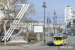 Мкр Сортировка. Железнодорожный район. Екатеринбурга, троллейбус, железнодорожный район, улица свердлова