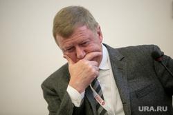 Гайдаровский форум-2018. Второй день. Москва, чубайс анатолий, портрет
