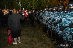 Протесты против строительства храма Св. Екатерины в сквере у театра драмы. Екатеринбург  , оцепление, омон