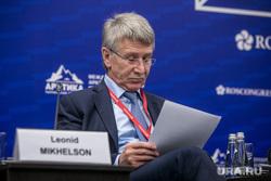 V Международный арктический форум, первый день. Санкт-Петербург, михельсон леонид