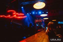 Вечеринка Самиздат. Екатеринбург, вечеринка, бар, самиздат, ночной клуб, smzdt